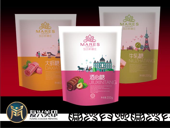 糖果包装袋2